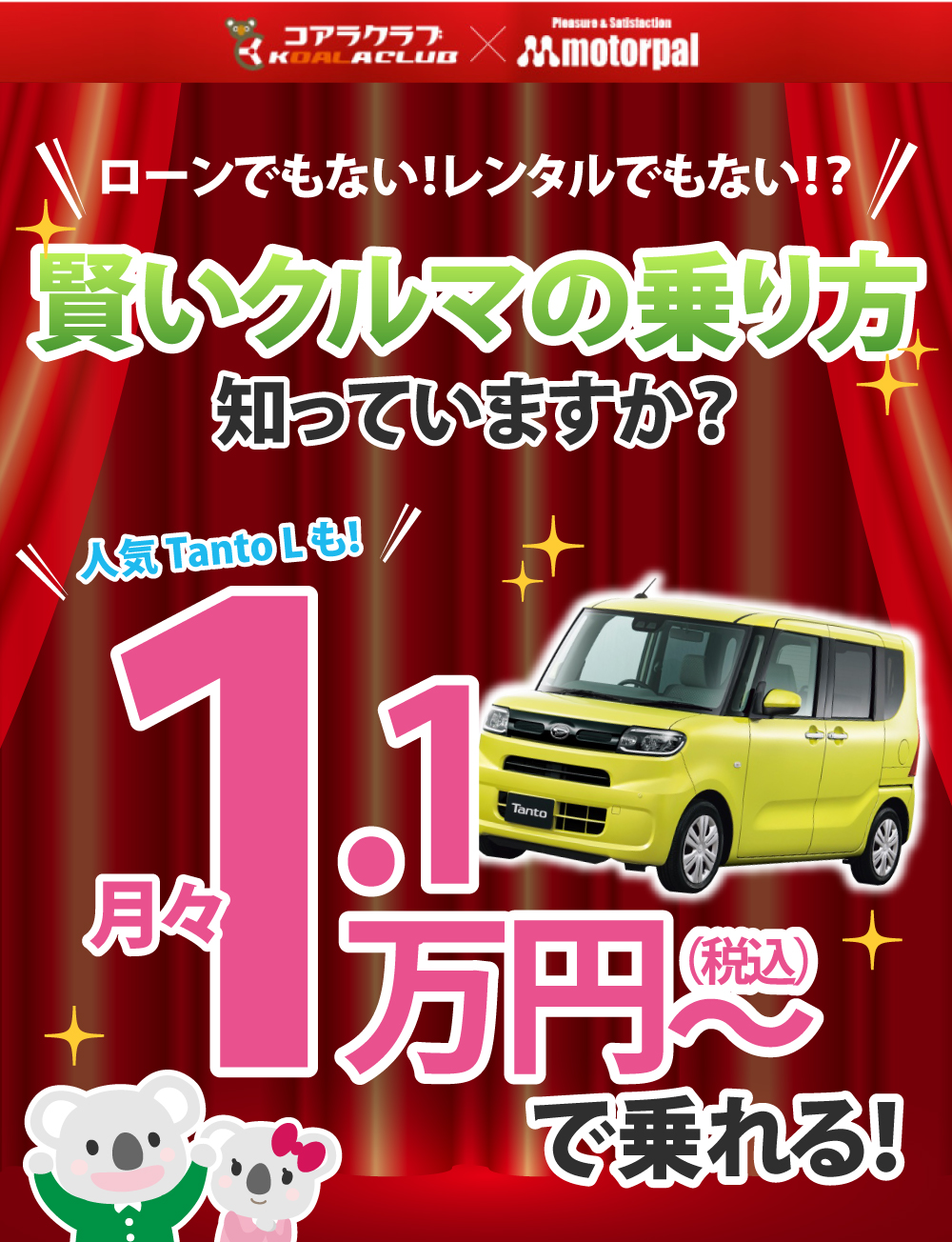 新しい車の乗り方を知っていますか?